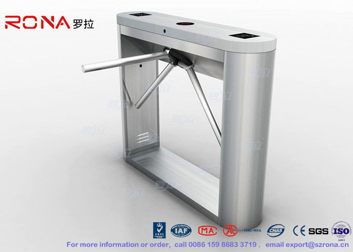 Silver Bi - Directional Half Height Turnstile Electromagnetic Valve 60 Degree Anti - Reverse